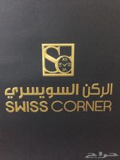 ساعة GF ferre من الركن السويسري للساعات جديدة