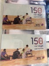 بطاقة شحن بيانات STC - 150