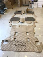 فرشات ارضية خاصة لسيارات لاندكروزر وجيب لكزس