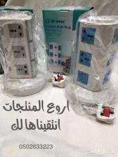 توصيلة بمواصفات سعودية .. USB