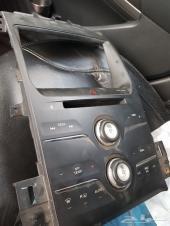 لوحة التحكم بالشاشة والمكيف فورد تورس