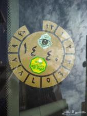 Al AziziaToyota Yaris 2013 Automatic Jeddah