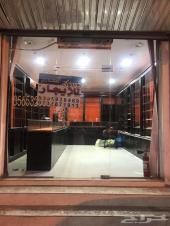 محل في شارع الجامعة الاحساء