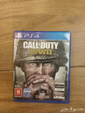 كود 14 CoD Call Of Duty WWII