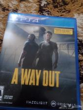 A WAY OUT للبيع