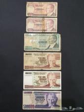 عملات اسيوية من عدة دول مختلفة بسعر مخفض