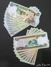 عملات عراقية بصورة صدام بسعر مخفض