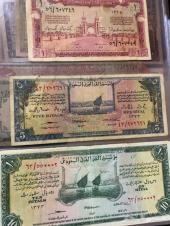 عملات سعوديه للعرض فقط