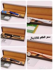 عروضنا غيير أفخم الهدايا الرياض