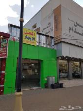 محل للايجار موقع تجاري