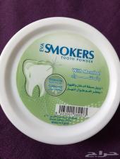 موبيض أسنان ممتاز للبيع