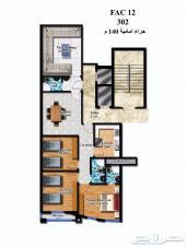 شقة للبيع مساحة 140م