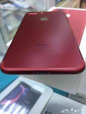ايفون 7بلس احمر 256 للبيع صامطه