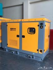 ماطور كهرباء صيني بالضمان محرك الماني دويتس