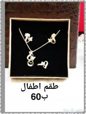 متجر ام عبدالله
