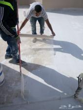 كشف تسربات المياة وعزل اسطح وخزانات