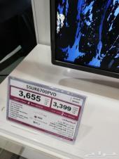 شاشة LG اخت الجديدة 55 بوصة 4K مواصفات رهيبة
