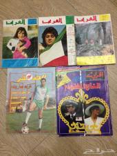 مجلات قديمة للبيع
