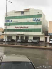 عمارة شقق مفروشة في حي اليرموك الرياض للإيجار