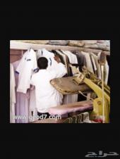 عمال مغاسل ملابس للتنازل