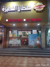 مطعم مناقيش وبيتزا وفلافل للتقبيل
