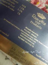 العسل الماليزي الحيوي (جدد شبابك)