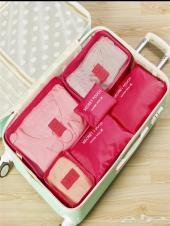 منظمات حقائب سفر
