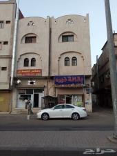 عمارة تبعد عن الحرم 300 م