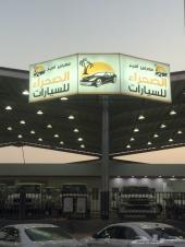بي ام دبليو 730Li 2019 اقل سعر