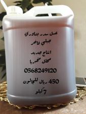 عسل سدر بشاوري... عسل سدر كشمير
