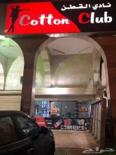 محل تجاري للايجار