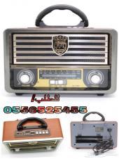 راديو الطيبين_(افضل هديه للوالدين) بسعر مييز_