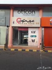 معرض اتصالات للايجار في مركز الصانع للاتصالات