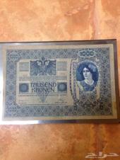 عملة نمساوية عام 1902 للبيع