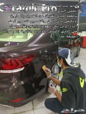 تلميع سيارات وحماية بعمالة فلبينية محترفة