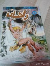 مجلدات كوميكس من السبعنيات للبيع