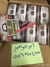 اعلان خاص لتقييمات عملاء ابو ابراهيم الكرام
