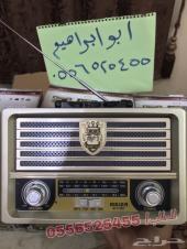 راديو الطيبين بموديلات مميزه (هديه للوالدين).