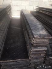 خشب مرابيع وبليود للبيع
