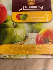 تفاحتين فاخر اماراتي من السوق الحرة