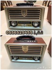 راديو الطيبين (مميز جدا للمجالس والبيوت واهدا