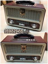 راديو الطيبين(روعه بالمجالس والبيوت والاهداءS