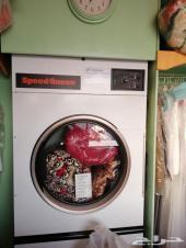 نشتري معدات المغاسل المستخدمه