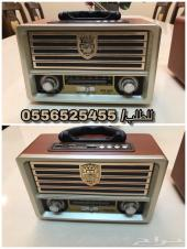 راديو الطيبين(مميز للقرآن وكبار السن وللمجالس