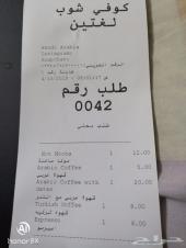 اجهزه و برنامج كاشير مطاعم ومقاهي اقل الاسعار