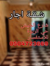 عمارة للايجار بالطائف حي الربوة