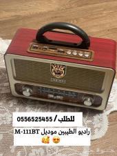 لححق على الراديو الشعبي المميز للقران والاهدا