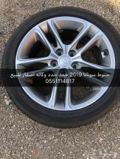 جنوط سوناتا 2019 فل الفل اصلي للبيع