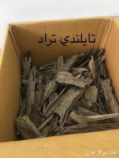 ادخل تجارة العود فيه خير ورزق كثير وطيب جمله