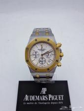 Hours .  Gifts .  Jewelery .  966551135501